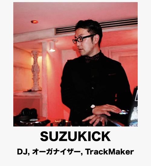 """""""suzukick"""""""