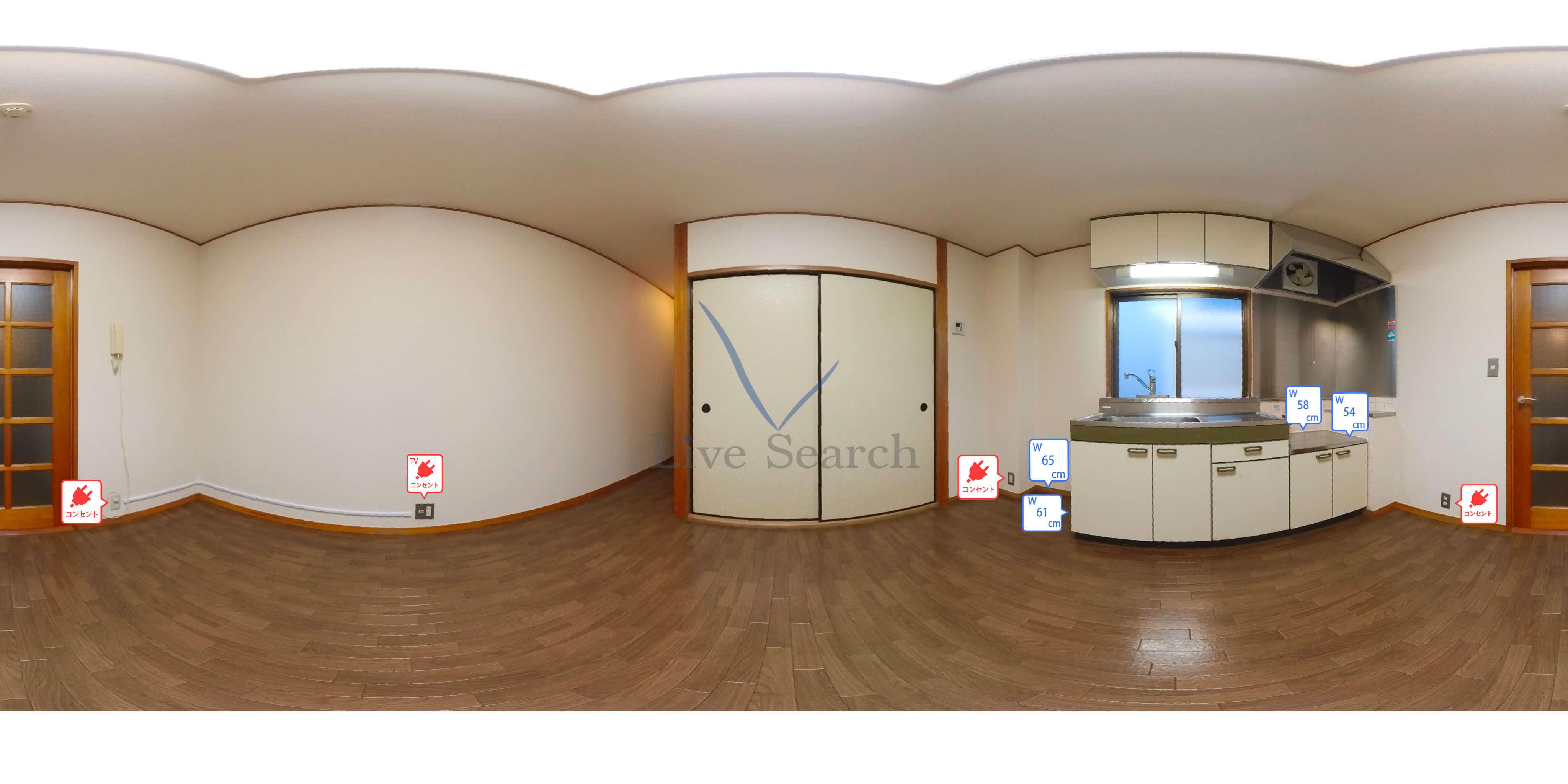 室内パノラマ1