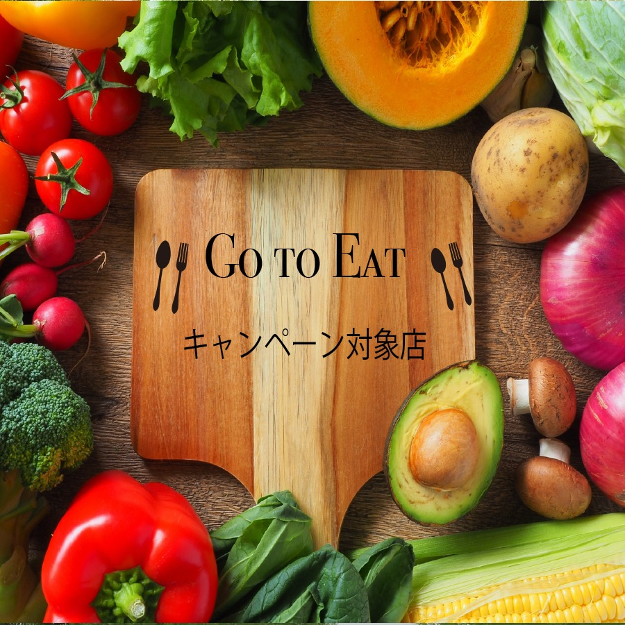 Go to Eat  キャンペーン in 柳川