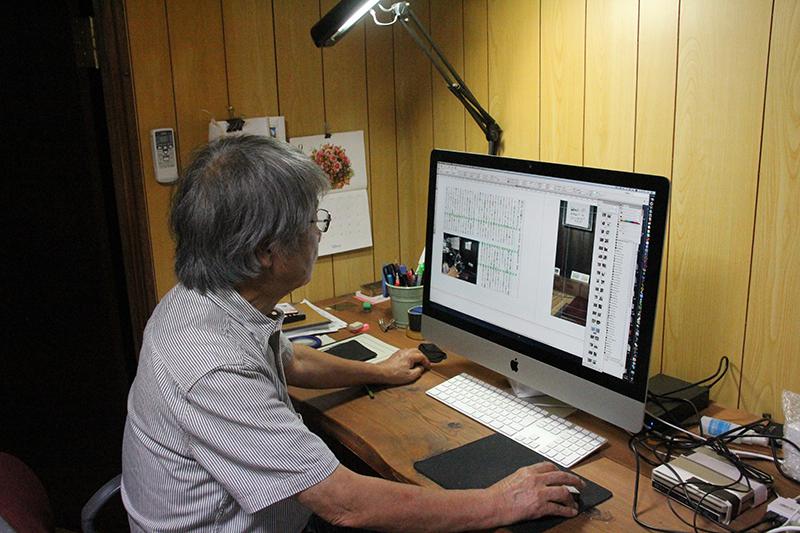 撮影から執筆、印刷データの制作まで全て一人で行った