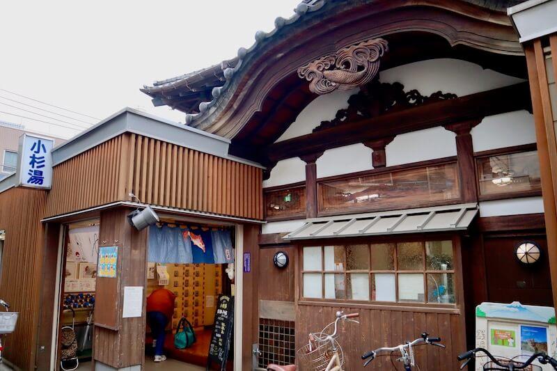 小杉湯のような宮造りの銭湯は、「東京型銭湯」とも呼ばれている