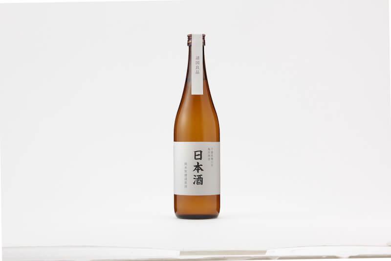 天皇献上米にも選ばれた長狭米の飯用米で醸造する「日本酒」