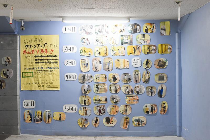 従業員自らペンキを塗り直した店員通路に取り組みの様子を掲示。