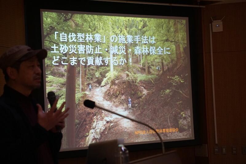 「日本に合った林業を」と語る自伐型林業推進協会代表理事・中嶋健造さん。