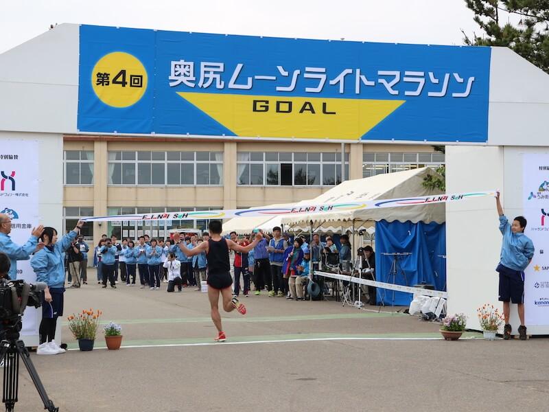 奥尻ムーンライトマラソンゴール風景、ゴールテープは奥尻高校生
