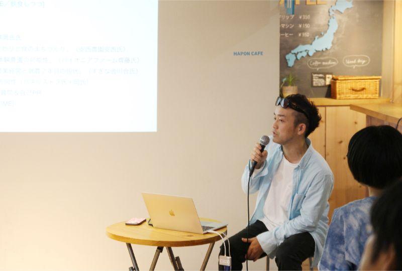 会合の進行役を務める合同会社AWATHIRD代表の永森さんは南房総市公認プロモーターの肩書きも持つ