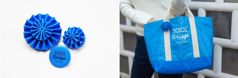コサージュとピンバッジ、バッグは1点モノの風合いが魅力。帆布面とリバーシブルで使える