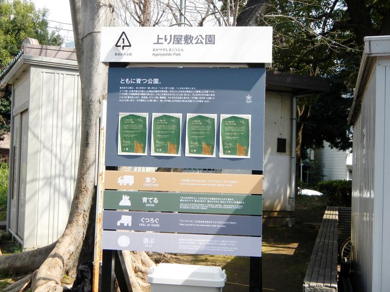 サインは可動性で、公園の特徴に合わせて掲示内容を変える事ができる。(イメージ)