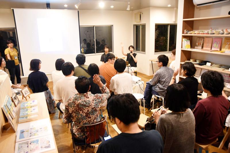 オープン翌日に開催されたトークイベントの様子