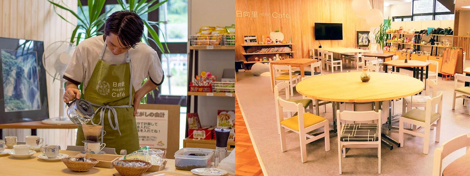 日向里かふぇ/東北公益文科大の学生で運営を行う「おしゃべりカフェ」