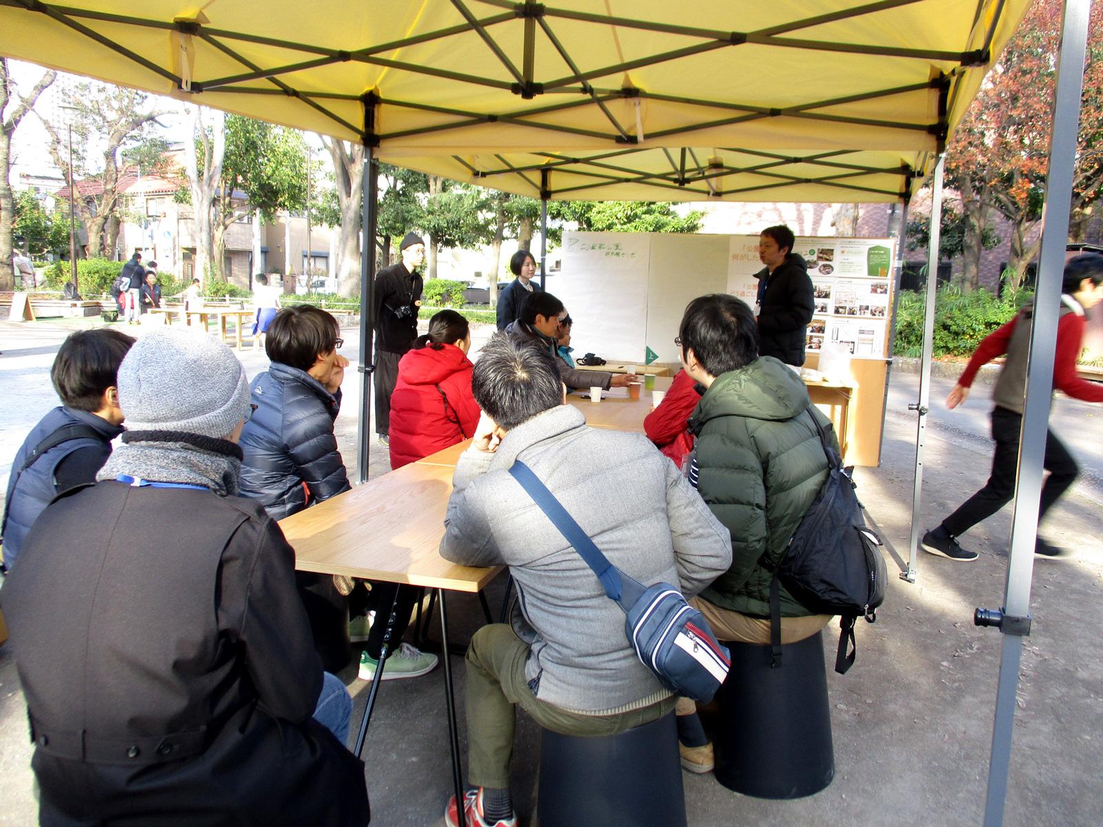 12月15日のイベントでも井戸端かいぎを開催。さまざまな意見が飛び交った。