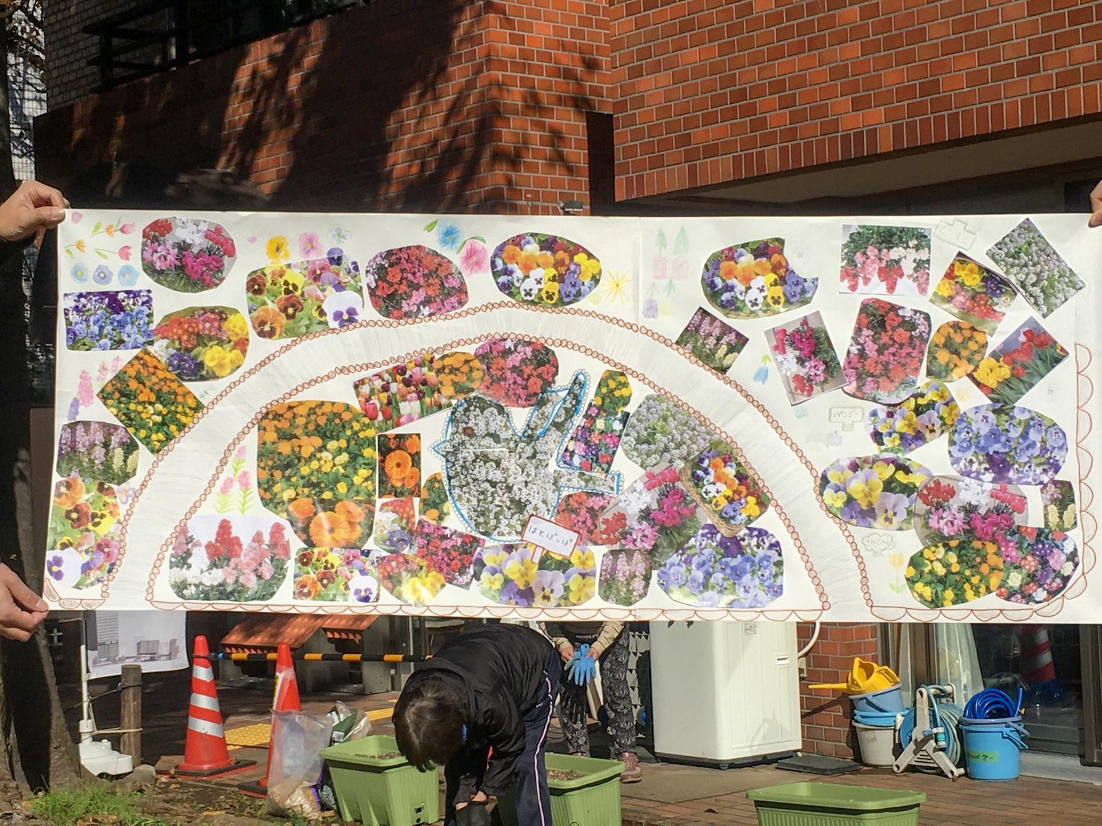 第一回の花壇づくりのワークショップで参加者たちが考えたデザイン。