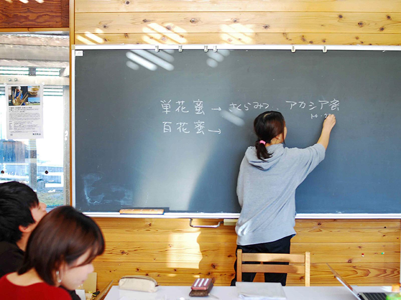 座学が行われている旧老川小学校