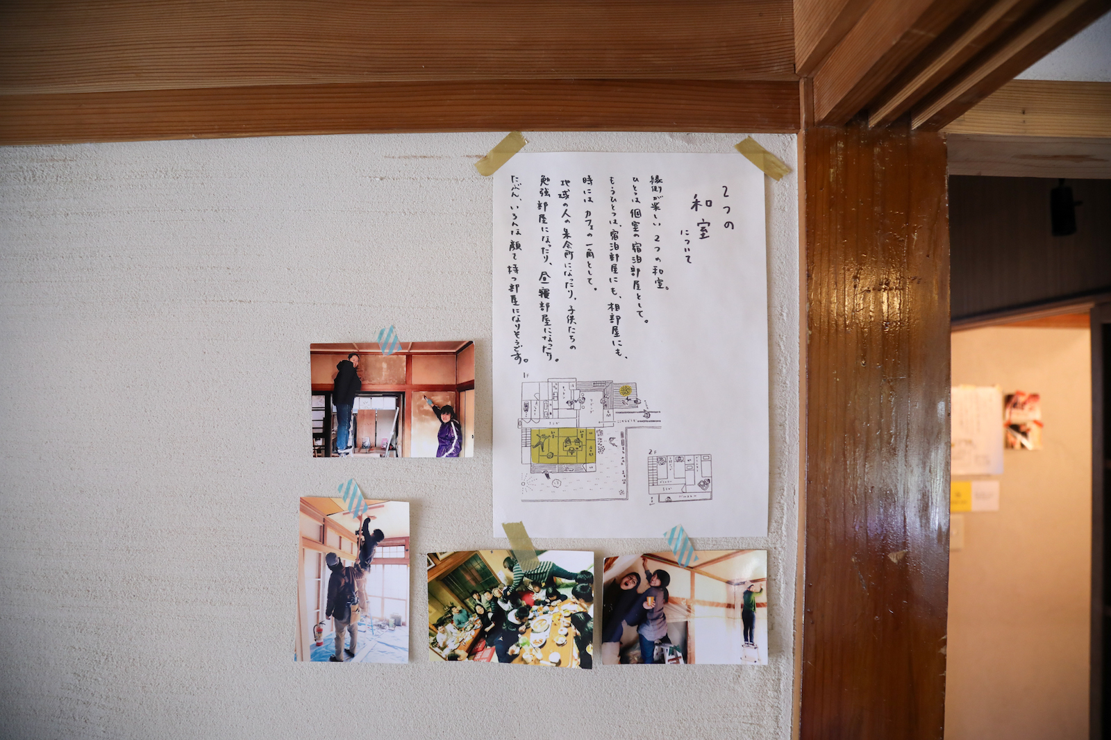 和室に込めた思いや工事の様子が感じられる写真が、和室の壁に貼ってあります。