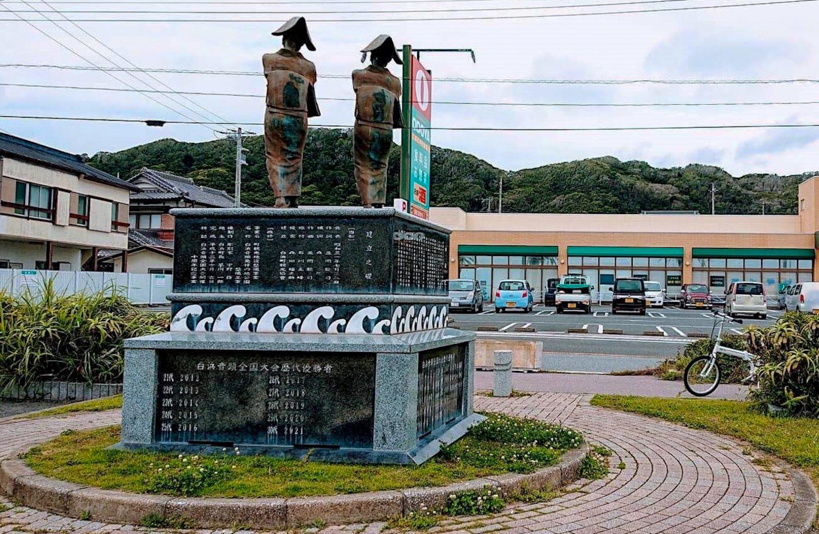 多く著名人が訪れた岩目館の跡地と踊り子のブロンズ像
