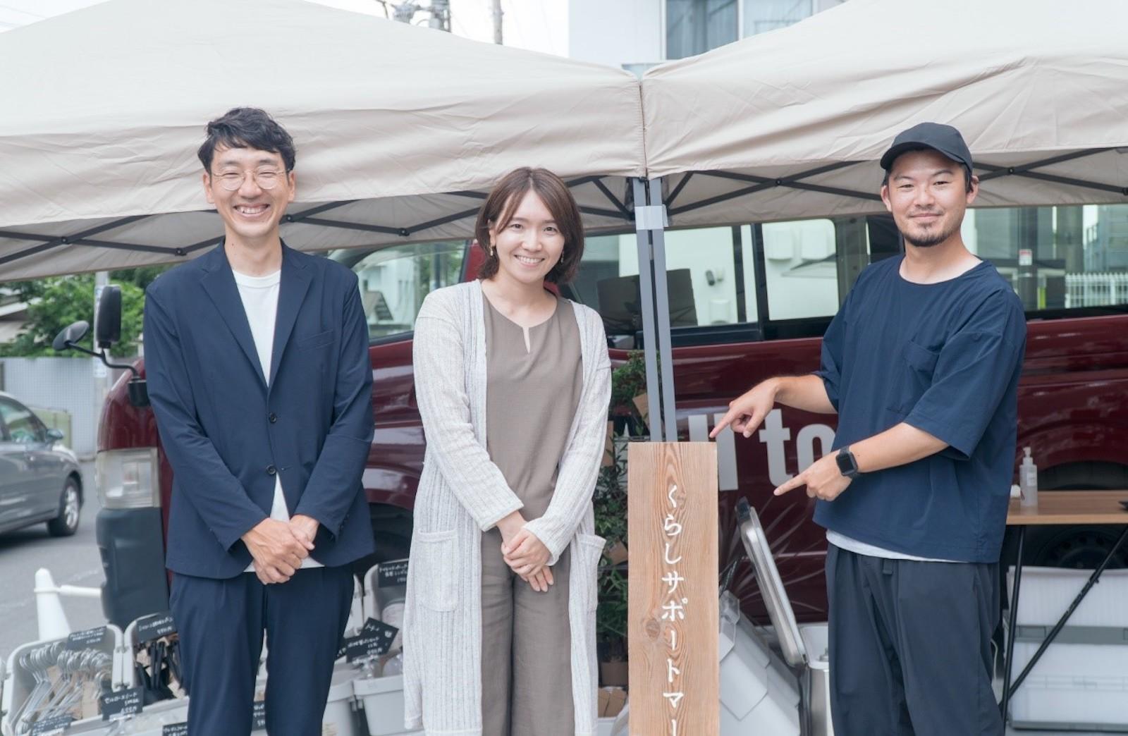 左から住まいの松栄 酒井洋輔さん、東急 木所彩さん、無印良品有明 新井亨さん