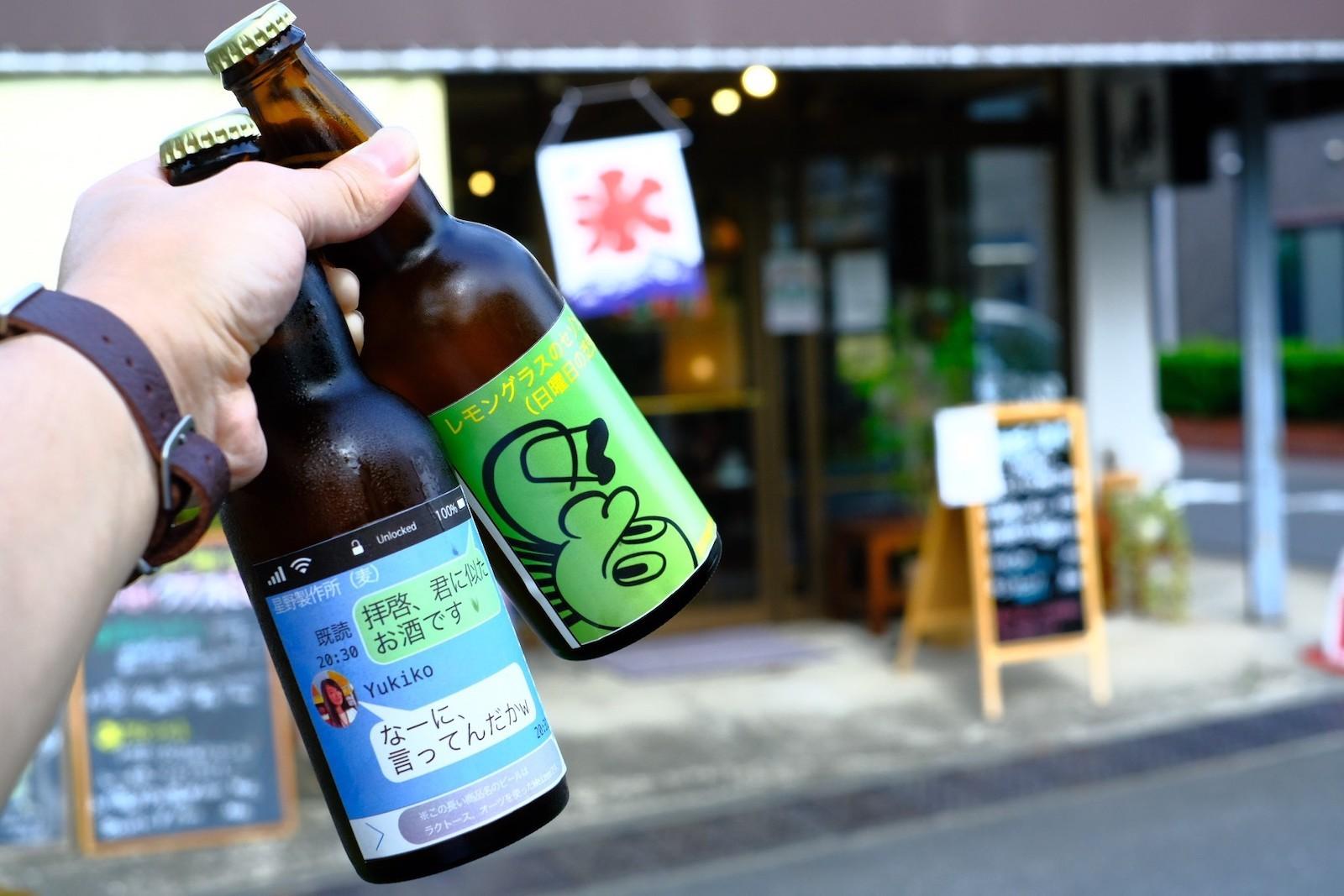 (左)会話風デザインのボトルと(右)タコのマークのクラフトビール(画像提供:星野製作所(麦))