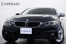 BMW 4シリーズ 420i 420i GranCoupe M-Sport 1オーナー ドライビングアシストプラス アダプティブクルーズコントロール パドルシフト 純正HDDナビ バックモニター 前後パークセンサー 電動トランク 純正18インチAW  取扱説明書 整備記録簿 保証書 スペアキー 【車検R2年8月まで】