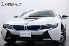 BMW i8 ピュアインパルスPKG ダルぺルギアブラウン×カラムスパイスグレーインテリア カーボンインテリアトリム ブルーシートベルト  【車検R02年10月迄】