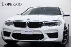 BMW M5 4.4 4WD コンフォートPKG カーボンルーフ リアエンターシステム シートヒーター&ベンチレーター&マッサージ 360度カメラ ハーマンカードン【車検R03年5月迄】