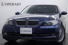 アルピナ B3 Biturbo Limousine 正規ディーラー車 右ハンドル Harman/Kardon