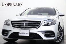 メルセデスベンツ Sクラス S560eL AMG-Line+現行モデル 受注生産ワンオーナー パノラミックスライディングルーフ 360度カメラ レーダーセーフティ ディスタンスパイロット 全席シートヒーター/ベンチレーター【新車保証継承R04年6月迄】