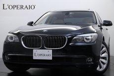 BMW 7シリーズ Active Hybrid 7Long ベージュ革 サンルーフ 左ハンドル FRシートヒーター FRベンチレーター  FRメモリ付きパワーシート 純正19インチアルミ 純正HDDナビ 地デジ バックカメラ 前後シートヒーター/エアコン ヘッドアップディスプレイ
