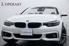 BMW 4シリーズ 440i カブリオレ 1オーナー Mスポーツ 赤革   LEDヘッドライト ドライビングアシストプラス バックカメラ シートヒーター メモリーパワーシート harman/kardonサウンド 純正HDDナビ 地デジ 純正19インチAW【新車保証継承令和4年1月迄】