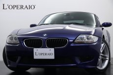 BMW Z4 M coupe 6MT 左ハンドル 純正HDDナビ クリームレザー メモリーパワーシート リアパークセンサー 純正18インチAW 自動防眩ミラー【車検令和4年4月迄】