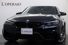 BMW M3 Competition M DCT Drivelogic ワンオーナー アダプティブMサスペンション ヘッドアップディスプレイ サキールオレンジレザー  【新車保証令和3年11月迄】