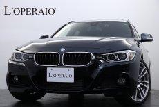 BMW 3シリーズ 335i Touring M sports 1オーナー ブラックレザー パノラマサンルーフ レーンディパーチャーウォーニング ブルーキャリパー 純正OP19インチAW【車検令和3年3月迄】