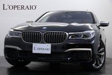 BMW 7シリーズ M760Li xDrive コニャックレザー パノラマルーフ 純正20インチアルミ レーザーライト リアエンター B&Wサウンド ドライビングアシスト+【新車保証継承令和3年10月迄】