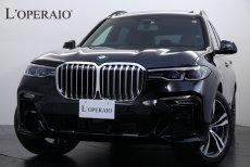 BMW X7 Xdrive 35d M-Sport  有償カラー ドライビングアシストプロフェッショナル タルトゥーフォフルエクステンドレザー パノラマガラスルーフ 5ゾーンエアコン 純正21インチAW ハーマンカードンサウンド【新車保証R05年12月迄】