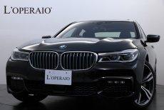 BMW 7シリーズ 740e iパフォーマンス Mスポーツ サンルーフ 純正20インチAW レーザーヘッドライト ドライビングアシスト+ ジェスチャーコントロール BMWディスプレイキー【新車保証継承令和4年2月迄】
