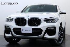 BMW X4 xドライブ30i Mスポーツ ワンオーナー 電動パノラマガラスサンルーフ モカヴァーネスカレザー 純正20インチAW ブルーキャリパー ドライビングアシスト+ パーキングアシスト+ アクティブLEDヘッドライト 前後シートヒーター【新車保証継承R4年3月】