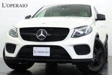 AMG GLEクラス GLE43 4MATIC coupe デジーノエクスクルーシブPKG 有償色 左H 白革 パノラミックスライディングルーフ 社外20インチAW レーダーセーフティPKG ハーマンカードン 【車検令和4年4月迄】