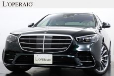 メルセデスベンツ Sクラス S400d 4マチック 現行モデル ワンオーナー AMGライン  レザーエクスクルーシブPKG ベーシックPKG  【新車保証継承R06年3月】