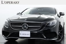 メルセデスベンツ Sクラス S400 Coupe 4MATIC AMGLine レザーエクスクルーシブPKG S63AMGダイナミックPKG用20インチ鍛造アルミ