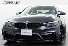 BMW M4 Coupe 希少6MT 後期モデル カスタム総額約200万円 走行3,000km台 AKRAPOVICチタンエキゾースト RAYS20インチAW 3D Designエアロ