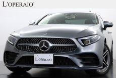 メルセデスベンツ CLSクラス CLS220d Sports ExclusivePKG ガラス・スライディングルーフ オプションカラー:セレナイトグレーマグノ