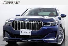 アルピナ B7 Long Allrad 現行モデル ワンオーナー 走行距離3,000km台 オプションカラー 純正21インチアルピナクラシックAW 【新車保証継承R06年2月】