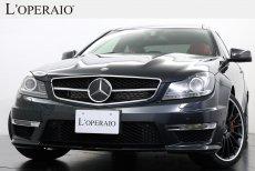 AMG Cクラス C63 Coupe AMG Performance PKG オプションカラー