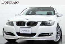 アルピナ B3 S BITURBO 3333LimitedEdition 世界限定30台 右ハンドル 正規ディーラー車
