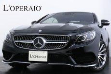 メルセデスベンツ Sクラス S550 Coupe 4MATIC 188台限定車 Edition1 AMGライン レザーエクスクルーシブPKG スワロフスキクリスタルPKG ベンガルレッドレザー(デジーノ)、ナイトビューアシスト 1オーナー