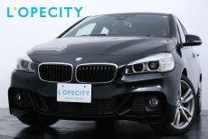 BMW 2シリーズ 225i アクティグツアラー X Drive M-Sport フルレザーシート 純正18インチアルミ
