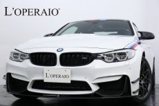 BMW M4 coupe M DCT DTMチャンピオンエディション 左ハンドル 走行900km 日本限定25台 世界限定200台 正規ディーラー車【新車保証令和2年5月迄】