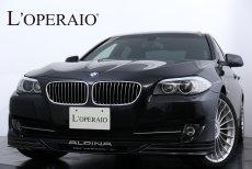 アルピナ D5 Turbo Limousine サンルーフ 地上デジタルチューナー  正規ディーラー車