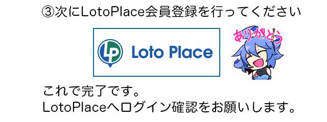 memberflow2