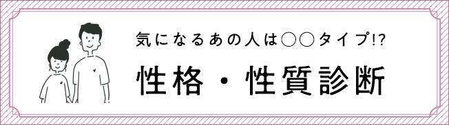 ゲッターズ飯田の五星三心占い2021