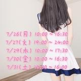 ♡白咲りり♡前のブログ